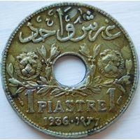 14. Ливан 1 пиастр 1936 год*