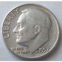 США 10 центов 1957 года. Серебро.