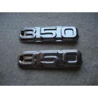 """Эмблемы на боковые крышки вещевых бардачков мотоцикла """"Jawa-350"""" (модель 638-0-00), Чехословакия."""