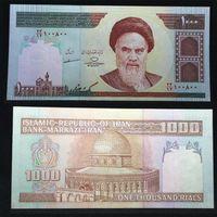Банкноты мира. Иран, 1000 риалов