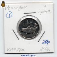 Исландия 1 крона 2006 год -1