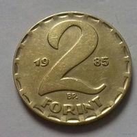 2 форинта, Венгрия 1985 г.
