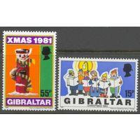 Гибралтар, 1981, #430-1, Рождество, MNH