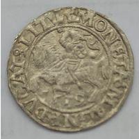 Полугрош 1559