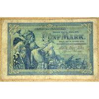 5 марок 1904г