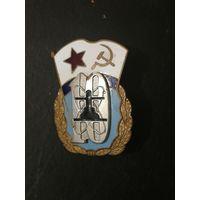 Знак ВМФ.СССР. 3-я флотилия атомных подводных лодок КСФ. Гаджиево. 10 лет.Т.М. гор.эмаль. Редкий!