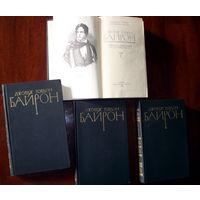 Джорж Байрон, Собрание сочинений в 4 томах