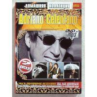 -24- CD MP3 DVD 2 диска Адриано Челентано