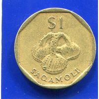 Фиджи 1 доллар 1995