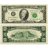 США. 10 долларов (образца 1993 года, B, Нью-Йорк, P492)