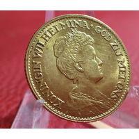 10 гульденов 1912 год .. почти-UNC..Золото..ОРИГИНАЛ ! +++ РАСПРОДАЖА КОЛЛЕКЦИИ +++