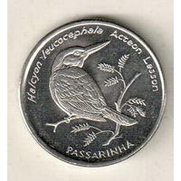 Кабо-Верде 10 эскудо 1994 Птицы - Сероголовая альциона