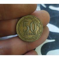 50 дирам 2006.не частая монета