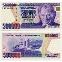 Турция. 500 000 лир (образца 1993 года, P208, UNC)