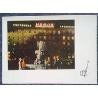 "Гродно. Гостиница ""Неман"". 1966 г. Чистая."