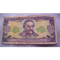 Украина 10 гривен 1992г. (правление Ющенко)  распродажа