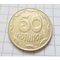 50 копеек 2009 Украина #02
