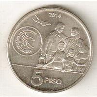 Филиппины 5 песо 2014 Филиппинские работники за рубежом