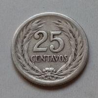 Сальвадор 25 сентаво 1953 года (1)