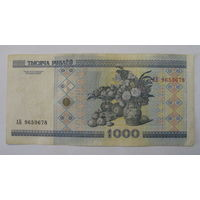 1000 рублей ( выпуск 2000 ), серия АБ