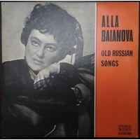 Алла Баянова (две пластинки)