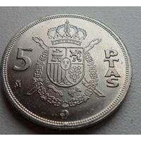 5 птас Испания 1983 г.в. KM# 823, 5 PESETAS, из коллекции