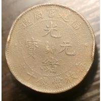 Старинная китайская монета