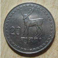 20 тэтри Грузия 1993 год