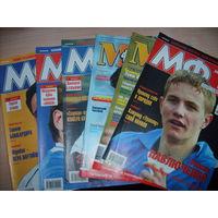 """Журнал """"Мой футбол"""" 2001, 2003 г.г. (6 шт.)"""