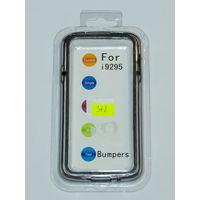 348 Чехол (бампер) для Samsung S4 Active (I9295)