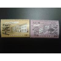 Суринам 1967 автономия Нидерландов Центробанк полная серия
