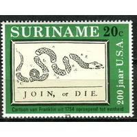 Суринам 1976г.