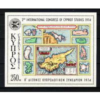1974 Кипр греческий. 2-й Международный конгресс киприотов. Блок