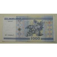 1000 рублей ( выпуск 2000 ), серия АЗ