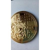 """Китай сувенирная монета """"Год обезъяны""""  позолота. 38 мм. распродажа"""