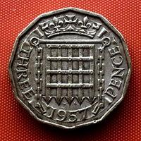 110-16 Великобритания, 3 пенса 1957 г.
