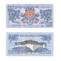 Банкнота Бутан 1 нгултрум 2013 UNC ПРЕСС