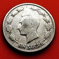 118-12 Эквадор, 1 сукре 1946 г.