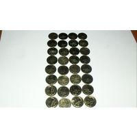 1 Копейка 1961-1991 Полный комплект 32 монеты.