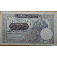 100 динаров - 1941 - надпечатка