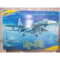 Сборная модель Су-33