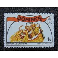 Доминика 1978 г. Карнавал.