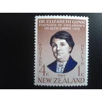 Новая Зеландия 1969 организатор детского спорта