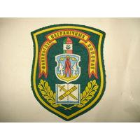 Факультет пограничных войск РБ