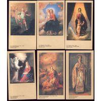 10 календариков Поповские