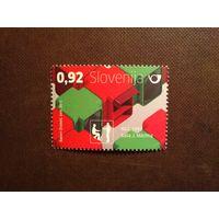 Словения 2013 г.Словенский промышленный дизайн - киоск.Номинал марки 0,92 евро.