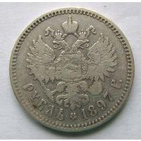 1 рубль 1897 г. ** #2