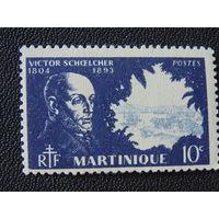 Французская. Мартиника 1945 г.