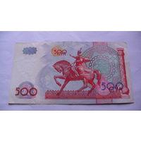 Узбекистан 500 сом 1999г.  5710111 распродажа