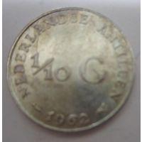 Нидерланды. 1\10 гульдена 1962. Серебро  .119